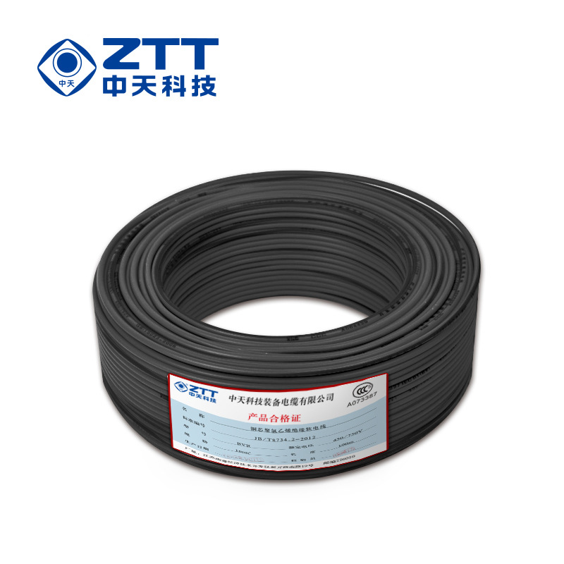 中天科技二芯 RVV2*1.5平方电线电缆电源线信号线铜芯护套线国标