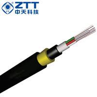 ADSS光缆ADSS-PE-24B1-300M 电力光缆 通信光缆厂家直销