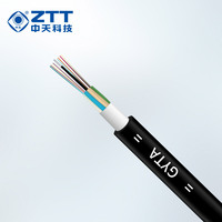 中天科技 普通室外光缆48芯 管道 架空 地埋 GYTA-48B1 1米