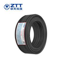 中天科技电线电缆两芯 RVV2*10平方铜芯电源线护套线 100米