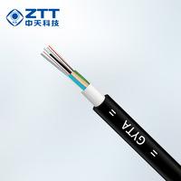 中天科技 普通室外光缆2芯 管道 架空 地埋 GYTA---2B1 1米